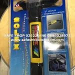 ล็อคพวงมาลัยรถยนต์ Solex T2400 ล็อคพวงมาลัย ราคา 1,000บาท ใช้งานง่าย ใช้ได้กับรถทุกคัน