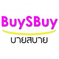 ร้านBuySbuy