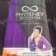 ลดน้ำหนัก Phyteney 1 กล่อง * ลด 50% thumbnail 7