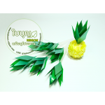 ใบสับปะรด (ริบบิ้น 17z) 100ใบ/ห่อ