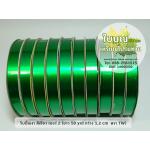 สีเขียว (TW เงา 12มิล ม้วนเล็ก)