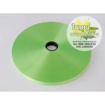 สีเขียวตองอ่อน (ลูกโป่ง เนื้อทราย เบอร์ 2 ม้วนใหญ่)