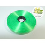สีเขียวใบไม้ (ลูกโป่ง เนื้อมัน เบอร์ 2 ม้วนเล็ก)