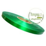 สีเขียวเข้ม (Lovely Bow เงา 12มิล ม้วนใหญ่ 300 หลา)