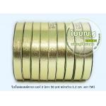 สีทองอ่อน (TW ฟลอยด์ทราย 12มิล ม้วนเล็ก)