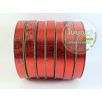 สีแดง (TW ฟลอยด์ทราย 12มิล ม้วนเล็ก)