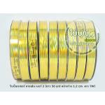 สีทอง (TW เลเซอร์ ลายเส้น 12มิล ม้วนเล็ก)