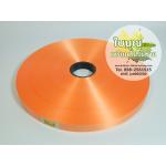 สีส้มเข้ม (มงกุฎ เบอร์ 2 ม้วนใหญ่)