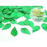 เลื่อมใบไม้ธรรมดา สีเขียว*ดิสโก้ (1 ถุง ประมาณ 180 ใบ)