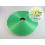 สีเขียวใบไม้ (ลูกโป่ง เนื้อทราย เบอร์ 2 ม้วนใหญ่)
