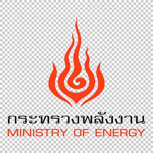 แนวข้อสอบ นักวิเคราะห์นโยบายและแผน กรมเชื้อเพลิงธรรมชาติ กระทรวงพลังงาน