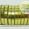 สีทองอ่อน (TW เมทัลลิก ฟลอยด์ 12มิล ม้วนเล็ก)