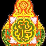 สรุปแนวข้อสอบเอกภาษาไทย ครูผู้ช่วย(กศจ.)ศึกษาธิการจังหวัด ปี 2560