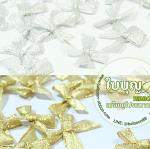 โบว์จิ๋ว สีเงิน/ทอง ขนาด 2 cm (ถุงละ 100 ชิ้น)