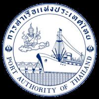 แนวข้อสอบ การท่าเรือแห่งประเทศไทย