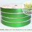 ริบบิ้นเมทัลลิก เนื้อด้าน สีเขียว เบอร์ 3 (ยาว 50 หลา กว้าง 1.5 cm) Lovely Bow thumbnail 1