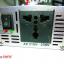 อินเวอร์เตอร์ 500W (DC12V to AC220V) thumbnail 3
