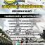 สรุปแนวข้อสอบเสมียนแผนกดนตรี กองดุริยางค์ สำนักสวัสดิการทหาร บก.กองทัพไทย thumbnail 1
