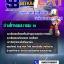 แนวข้อสอบ ช่างโทรคมนาคม ๓ บริษัท กสท โทรคมนาคม จำกัด (มหาชน) [CAT] thumbnail 1