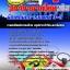 แนวข้อสอบนักเทคนิคการแพทย์ 3-5 สภากาชาดไทย ที่ออกบ่อย thumbnail 1