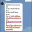 สปอต์ไลท์โซล่าเซลล์ 54 SMD thumbnail 12