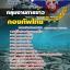 แนวข้อสอบ กลุ่มงานการข่าว กองบัญชาการกองทัพไทย thumbnail 1