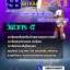 แนวข้อสอบ วิศวกร ๕ บริษัท กสท โทรคมนาคม จำกัด (มหาชน) [CAT] thumbnail 1