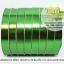 ริบบิ้นทำใบ สีเขียว เมทัลลิกทราย (ยาว 50 หลา กว้าง 1.5 cm) thumbnail 1