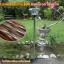 โคมไฟเสา+ปักสนาม เสา1.4เมตร (แสงวอร์ม) thumbnail 7