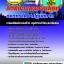 แนวข้อสอบวิศวกรโยธาปฏิบัติการ กรมทางหลวงชนบท ((HOT)) thumbnail 1