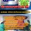แนวข้อสอบ นักวิเคราะห์นะโยบายและแผนปฏิบัติการ สภาเกษตรแห่งชาติ thumbnail 1