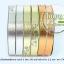 ริบบิ้นพลาสติกฟลอยด์ ทราย เบอร์ 2 TW (ยาว 50 หลา กว้าง 1.2 cm) thumbnail 1