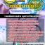 แนวข้อสอบ ทันตแพทย์ปฏิบัติการ กรมอนามัย thumbnail 1