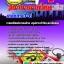 แนวข้อสอบเภสัชกร 3-6 สภากาชาดไทย ที่ออกบ่อย thumbnail 1