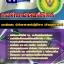 แนวข้อสอบ นักวิทยาศาสตร์ปฏิบัติการ (ด้านจุลชีววิทยา) กรมวิทยาศาสตร์บริการ thumbnail 1