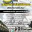 สรุปแนวข้อสอบเสมียนแผนกสสนับสนุน กองดุริยางค์ สำนักสวัสดิการทหาร บก.กองทัพไทย thumbnail 1