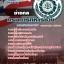 เตรียมสอบ แนวข้อสอบ ช่างกล กรมการทหารช่าง ปี 2560 thumbnail 1