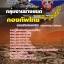 แนวข้อสอบ กลุ่มงานช่างยนต์ กองบัญชาการกองทัพไทย thumbnail 1