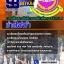 แนวข้อสอบ ช่างไฟฟ้า กรมสื่อสารอิเล็กทรอนิกส์ทหารอากาศ thumbnail 1