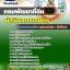 แนวข้อสอบนักวิชาการเกษตร กรมพัฒนาที่ดิน thumbnail 1